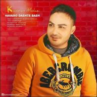 Download Kamran Molaei's new song called Havamo Dashte Bash