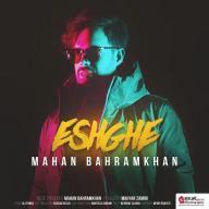 Download Mahan Bahramkhan's new song called Eshghe