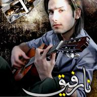 Download Mehdi Ahmadvand's new song called Narafigh