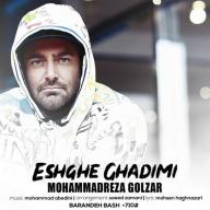Download Mohammadreza Golzar's new song called Eshghe Ghadimi