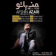 Download Afshin Azari's new song called Man Ya To