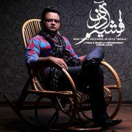 Download Afshin Azari's new song called Maral