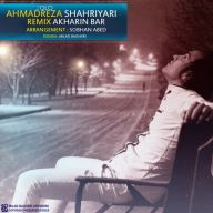 Download Ahmad Solo's new song called Akharin Bar (Remix)