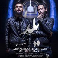Download Ahmad Solo & Mehrshid Habibi's new song called Yalda