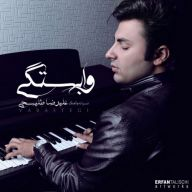 Download Alireza Talischi's new song called Vabastegi