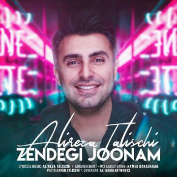 Download Alireza Talischi's new song called Zendegi Joonam