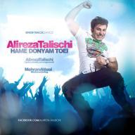Download Alireza Tallischi's new song called Hame Donyam Toei