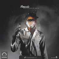 Download 13 Company's new song called Ampool