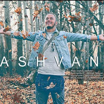 Download Ashvan's new song called Hanoozam Mishe