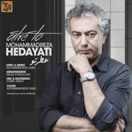 Download Mohammadreza Hedayati's new song called Atre To