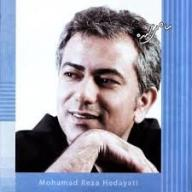 Download Mohammadreza Hedayati's new song called Vabastatam
