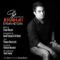 Download Ehsan Neyzan's new song called Jerahat