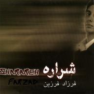 Download Farzad Farzin's new song called Sharareh