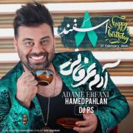 Download Hamed Pahlan's new song called Adame Erfani