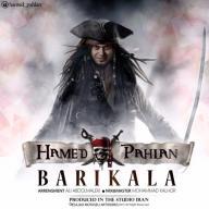 Download Hamed Pahlan's new song called Barikala
