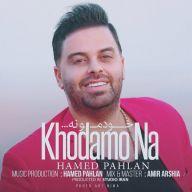 Download Hamed Pahlan's new song called Khodamo Na