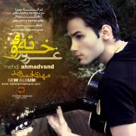 Download Mehdi Ahmadvand's new song called Khooneye Ghoroor