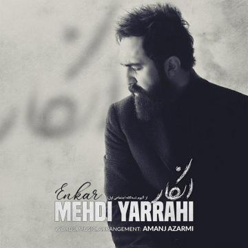 Download Mehdi Yarrahi's new song called Enkar