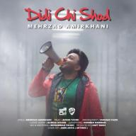 Download Mehrzad Amirkhani's new song called Didi Chi Shod