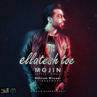 Download Mojin's new song called Ellatesh Toei