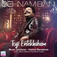 Download Behnam Bani 's new song called Toyi Entekhabam