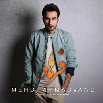 Download Mehdi Ahmadvand 's new song called Farhad