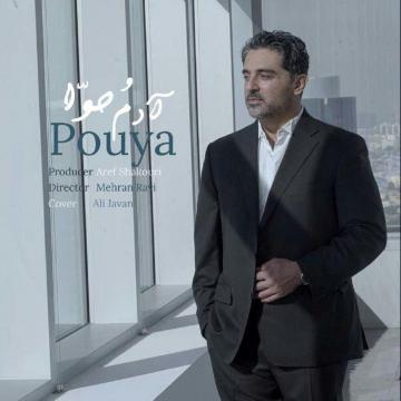 Download Pouya's new song called Adamo Hava