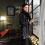 Download Reza Yazdani's new song called Vaghti To Nisti