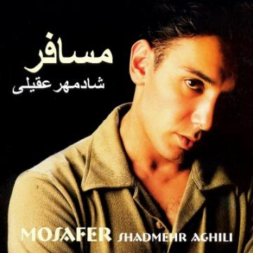 Download Shadmehr Aghili's new album called Mosafer