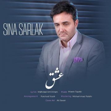 Download Sina Sarlak's new song called Eshgh