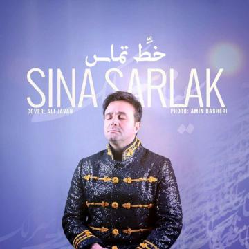 Download Sina Sarlak's new song called Khate Tamas