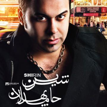 Download Hamed Pahlan's new song called Shirin