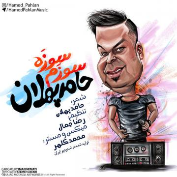Download Hamed Pahlan's new song called Souzam Souzeh