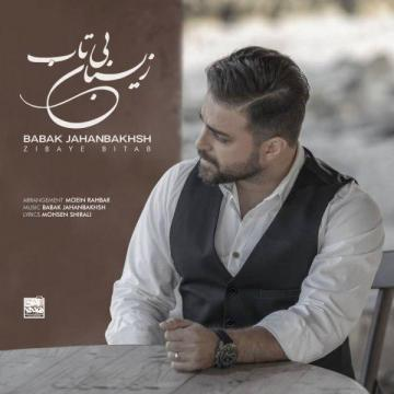 Download Babak Jahanbakhsh's new song called Zibaye Bitab