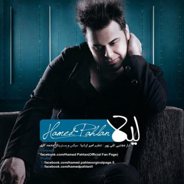 Download Hamed Pahlan's new song called Leyla