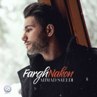 Download Ahmad Saeedi's new song called Fargh Nakon