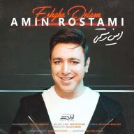 Download Amin Rostami's new song called Eshghe Delam