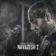 Download Amir Tataloo's new song called Navazesh 2