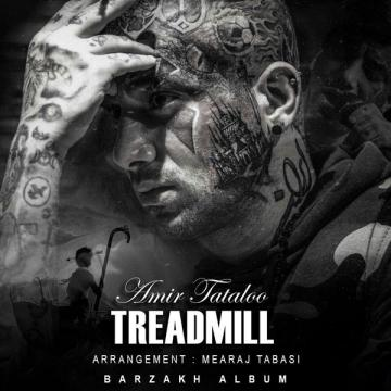 Download Amir Tataloo's new song called Treadmill