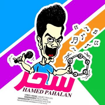 Download Hamed Pahlan's new song called Sahar