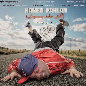 Download Hamed Pahlan's new song called Aghaye Hamed Pahlan