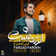 Download Farzad Farokh's new song called Energy Mosbat