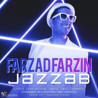 Download Farzad Farzin's new song called Jazzab