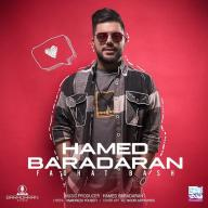 Download Hamed Baradaran's new song called Faghat Bash