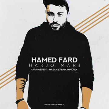 Download Hamed Fard's new song called Harjo Marj
