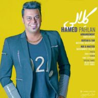 Download Hamed Pahlan's new song called Kelali