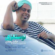 Download Hamed Pahlan's new song called Nostalgi