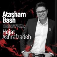Download Hojat Ashrafzadeh's new song called Atasham Bash