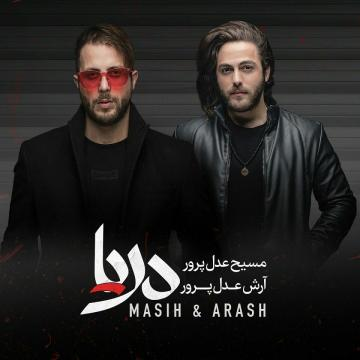 Download Masih & Arash AP's new album called Darya