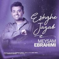 Download Meysam Ebrahimi's new song called Eshghe Jazab